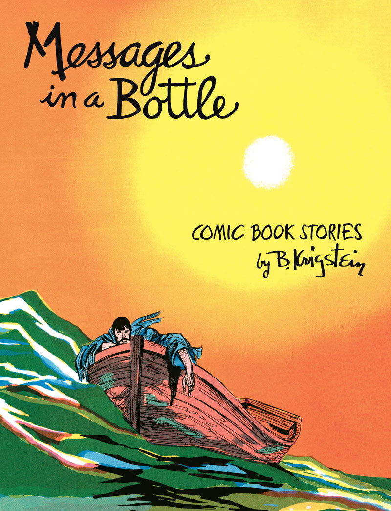 messages-in-a-bottle
